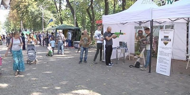 Вбудована мініатюра для У Дніпрі пройшов фестиваль вакансій для ветеранів АТО