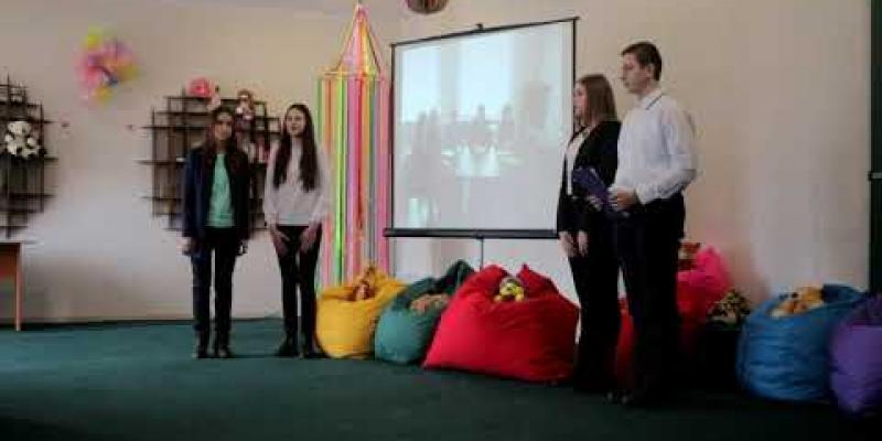 Вбудована мініатюра для Профорієнтаційний проект ДОСЗ «Дніпропетровська молодь про громаду»