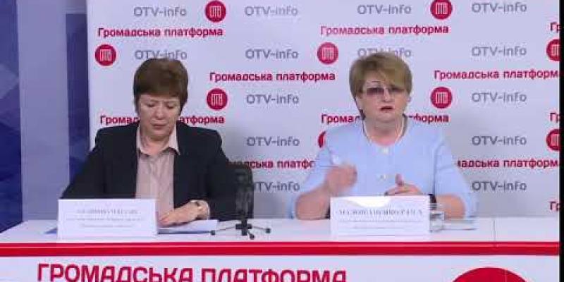 Вбудована мініатюра для Про новітні форми та методи роботи Дніпропетровської обласної служби зайнятості