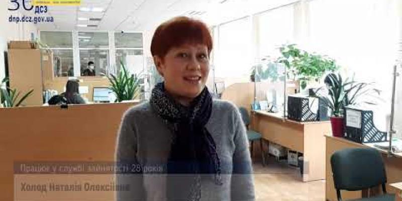 Вбудована мініатюра для Привітання колективу Дніпровського МЦЗ з нагоди 30-ї річниці створення ДСЗ