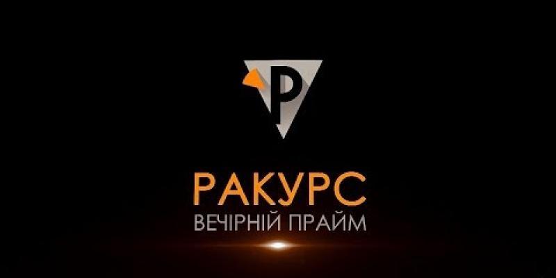 Вбудована мініатюра для «Ракурс»  Робота в Україні та за кордоном. Всі за та проти