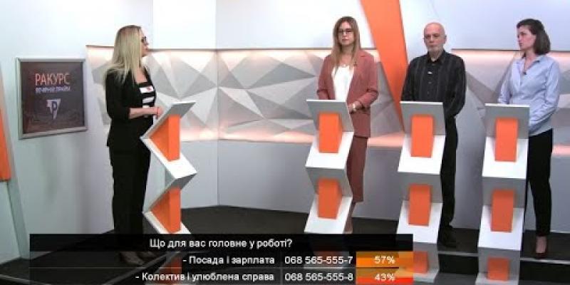 Вбудована мініатюра для Ігор Вознюк у телепроєкті Ракурс