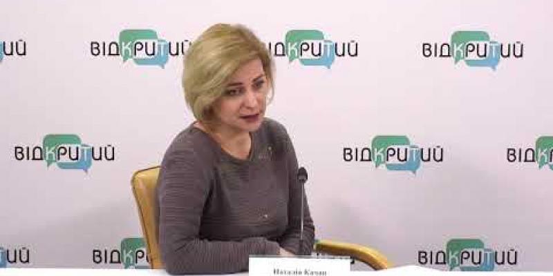 Вбудована мініатюра для У Дніпрі пройшла прес-конференція з питань працевлаштування іноземних громадян на території України