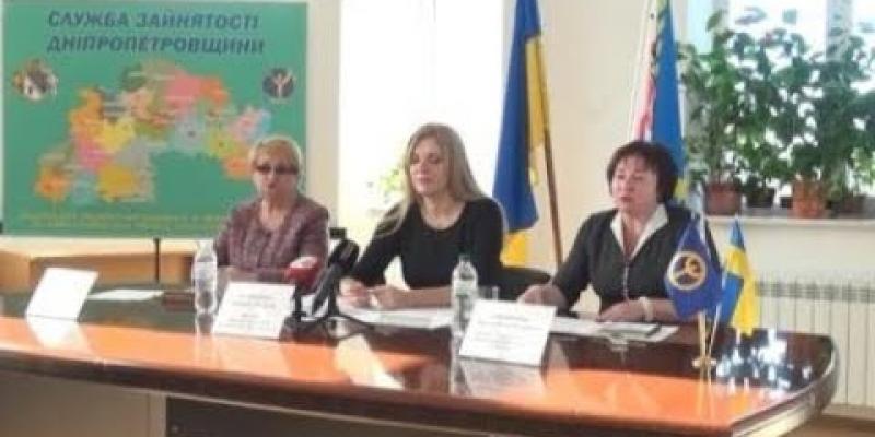 Вбудована мініатюра для 27 канал, прес-конференція Дніпропетровського ОЦЗ