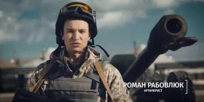Вбудована мініатюра для Вступай на службу за контрактом до артилерії Збройних сил України
