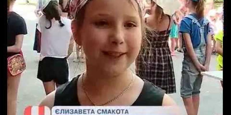 Вбудована мініатюра для Профорієнтація Дніпропетровської обласної служби працює без канікул