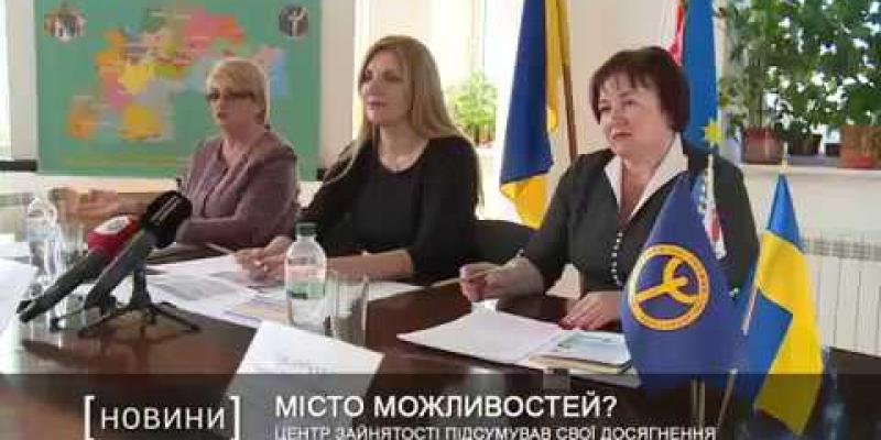 Вбудована мініатюра для ОТВ Днепр, прес-конференція Дніпропетровського ОЦЗ